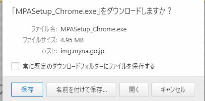拡張ソフトウェアインストール