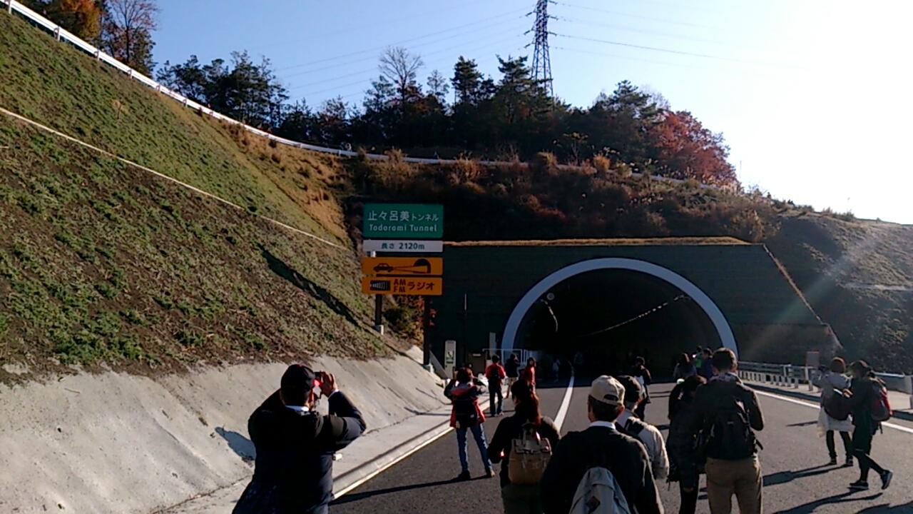 止々呂美トンネル(京都方面)