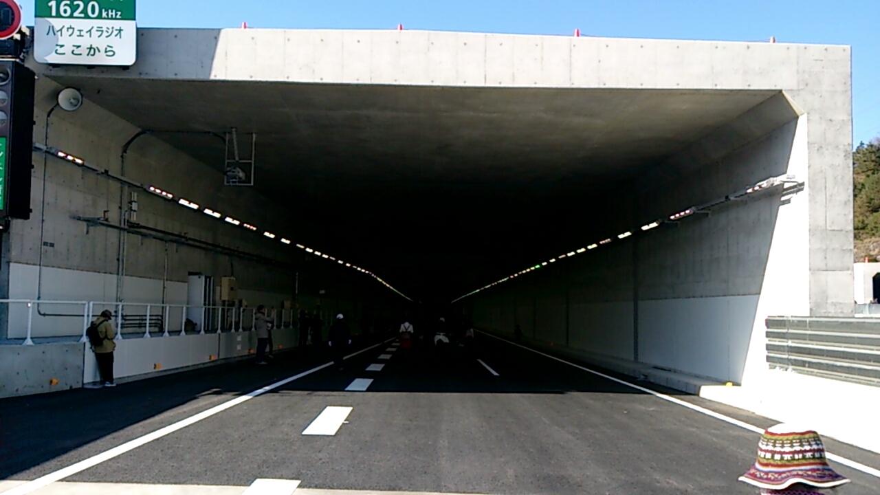 止々呂美トンネル入り口
