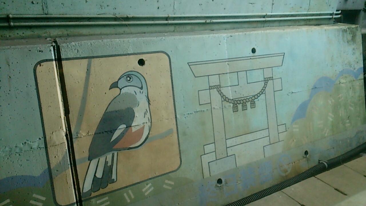 阪和線★鳳駅