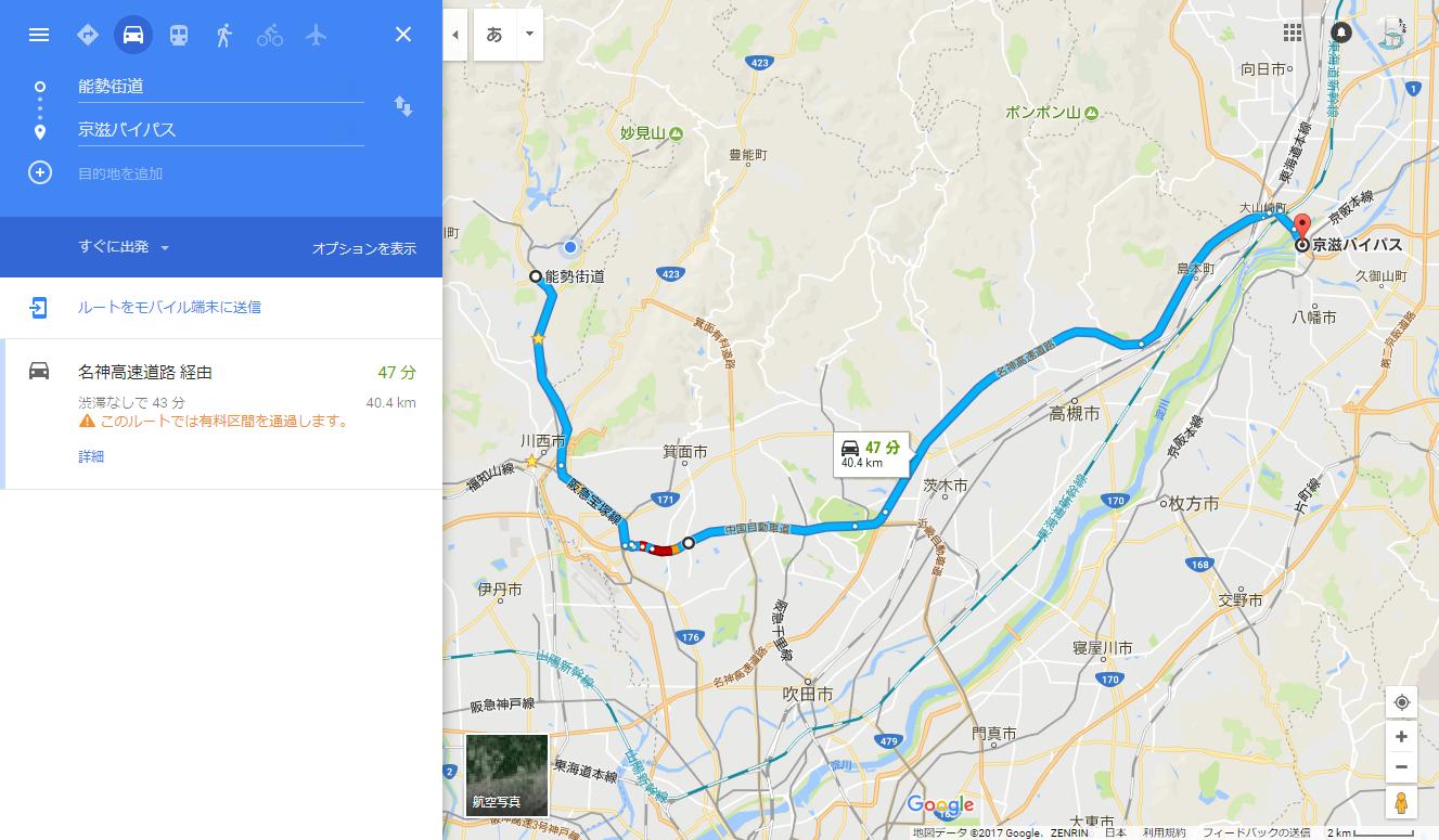 中国道経由