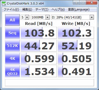 SATA2+HDD
