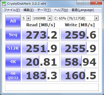 SATA2+SSD