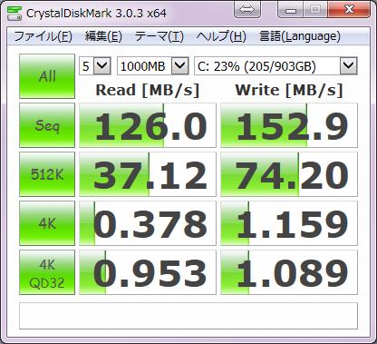 SATA3+HDD