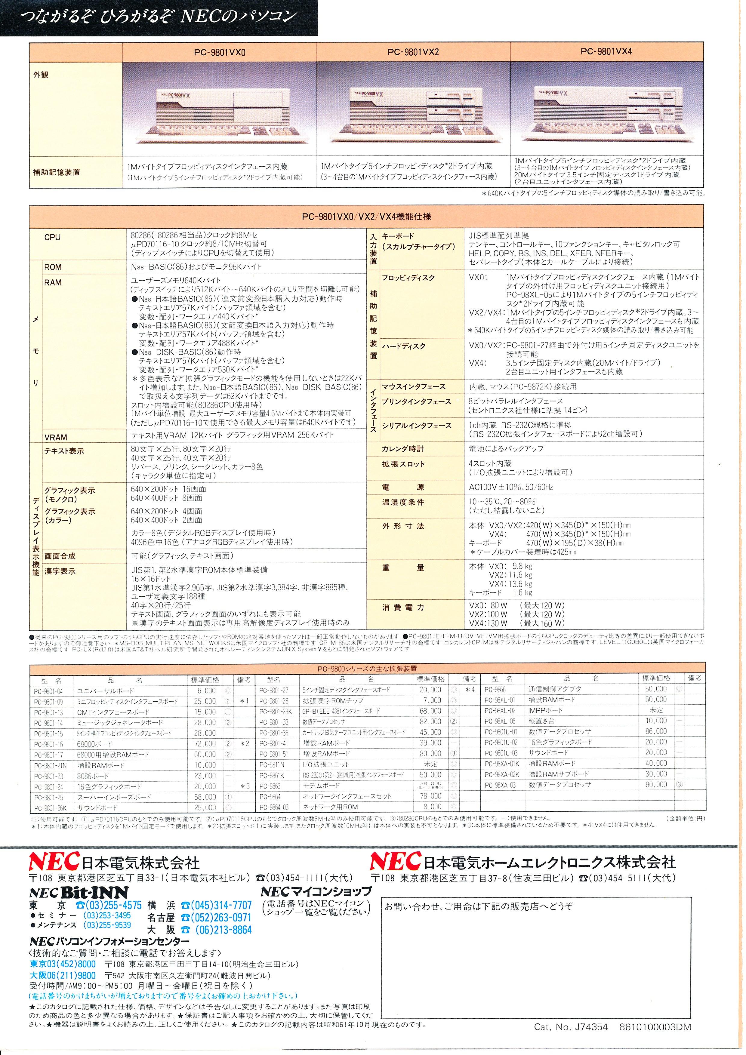 PC-9801VX P4