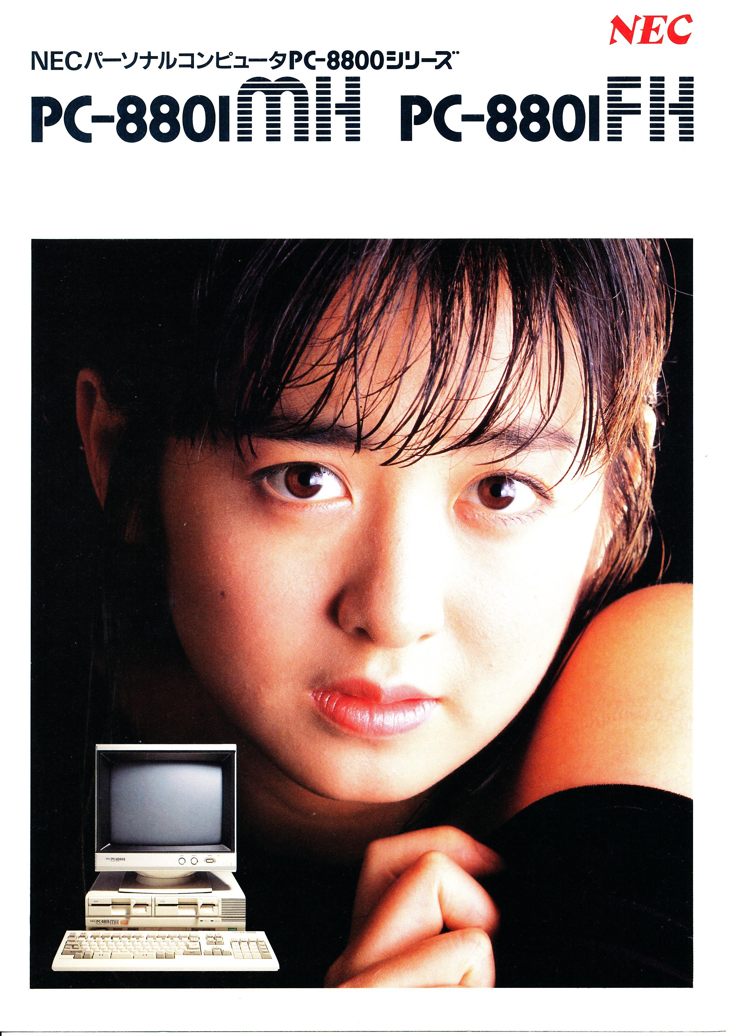 PC-8801MH/FH P1