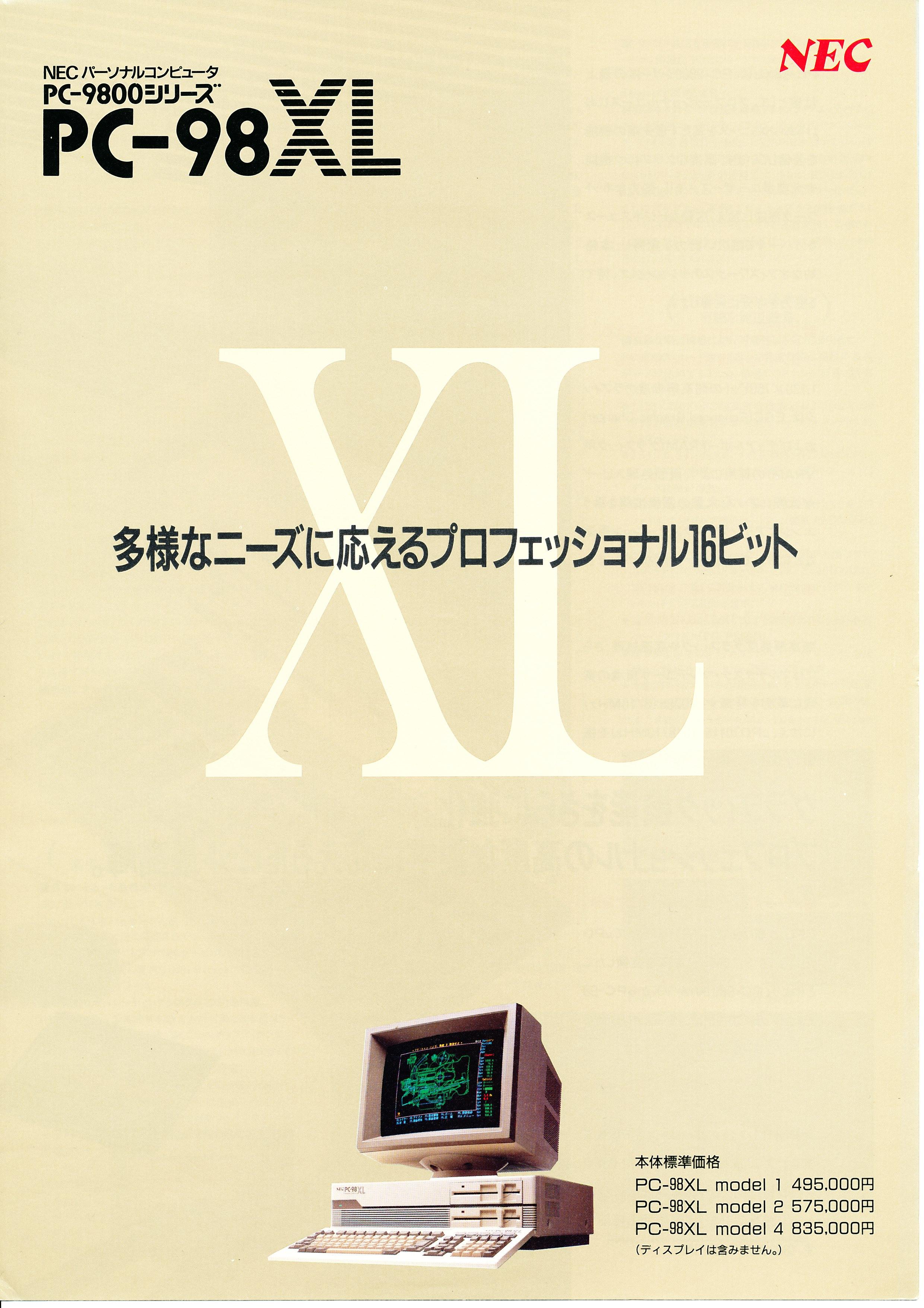 PC-98XL P1