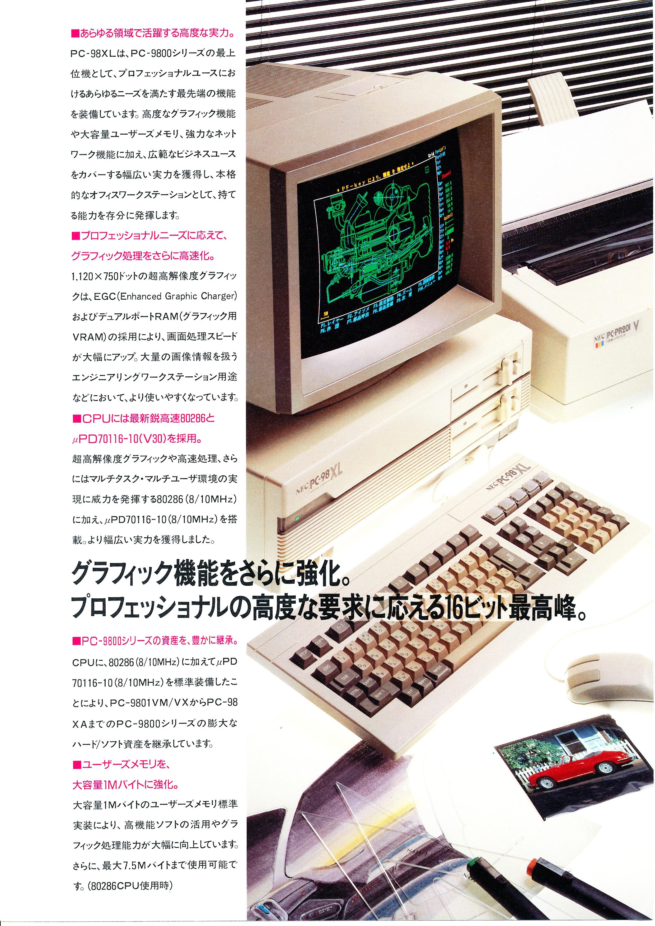 PC-98XL P2