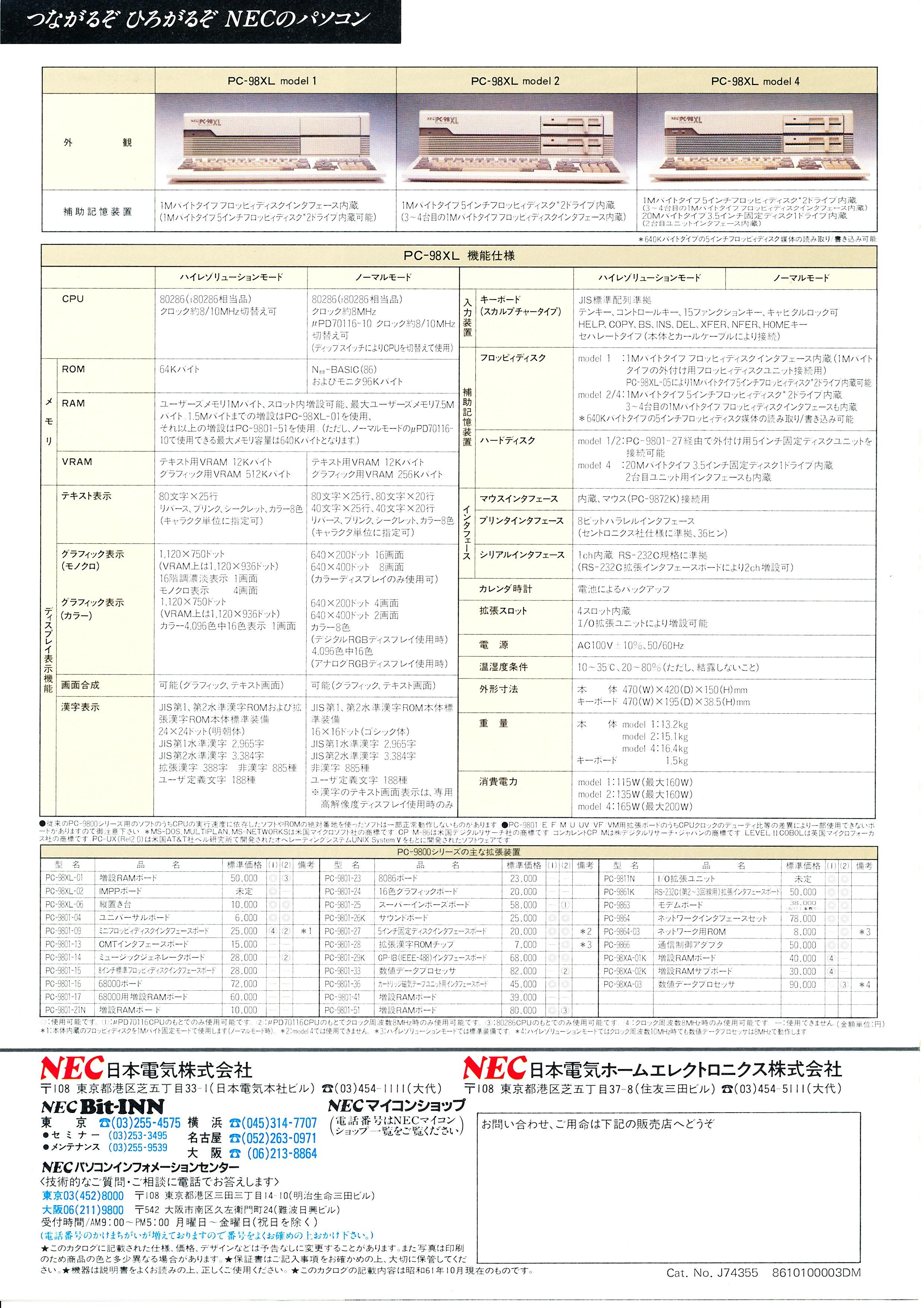 PC-98XL P4