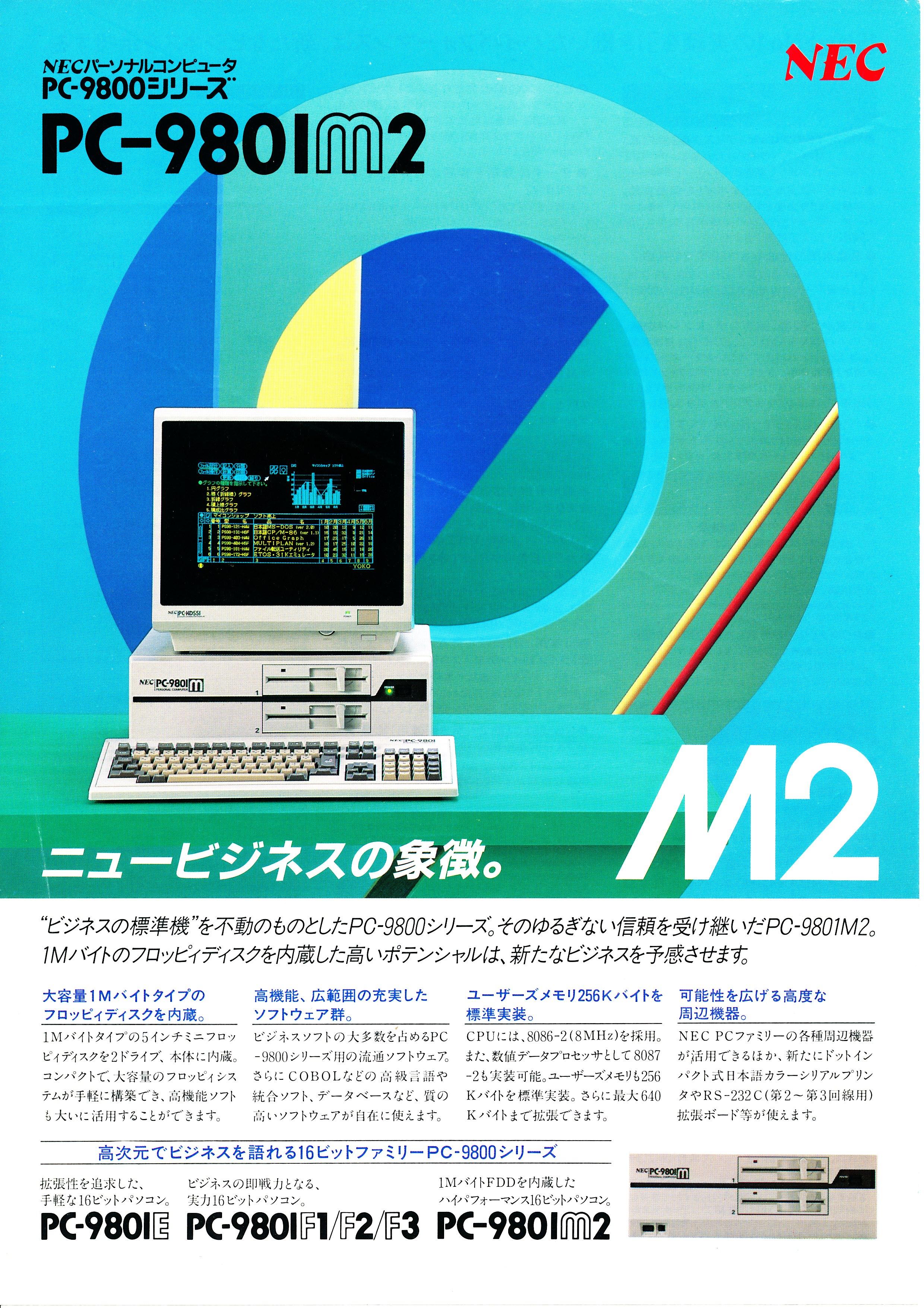PC-9801m2 P1