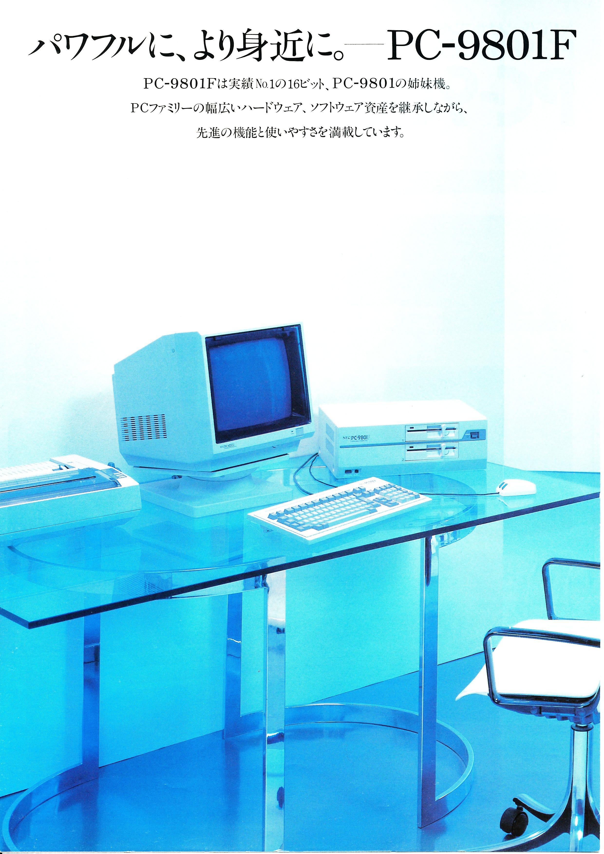 PC-9801F P2
