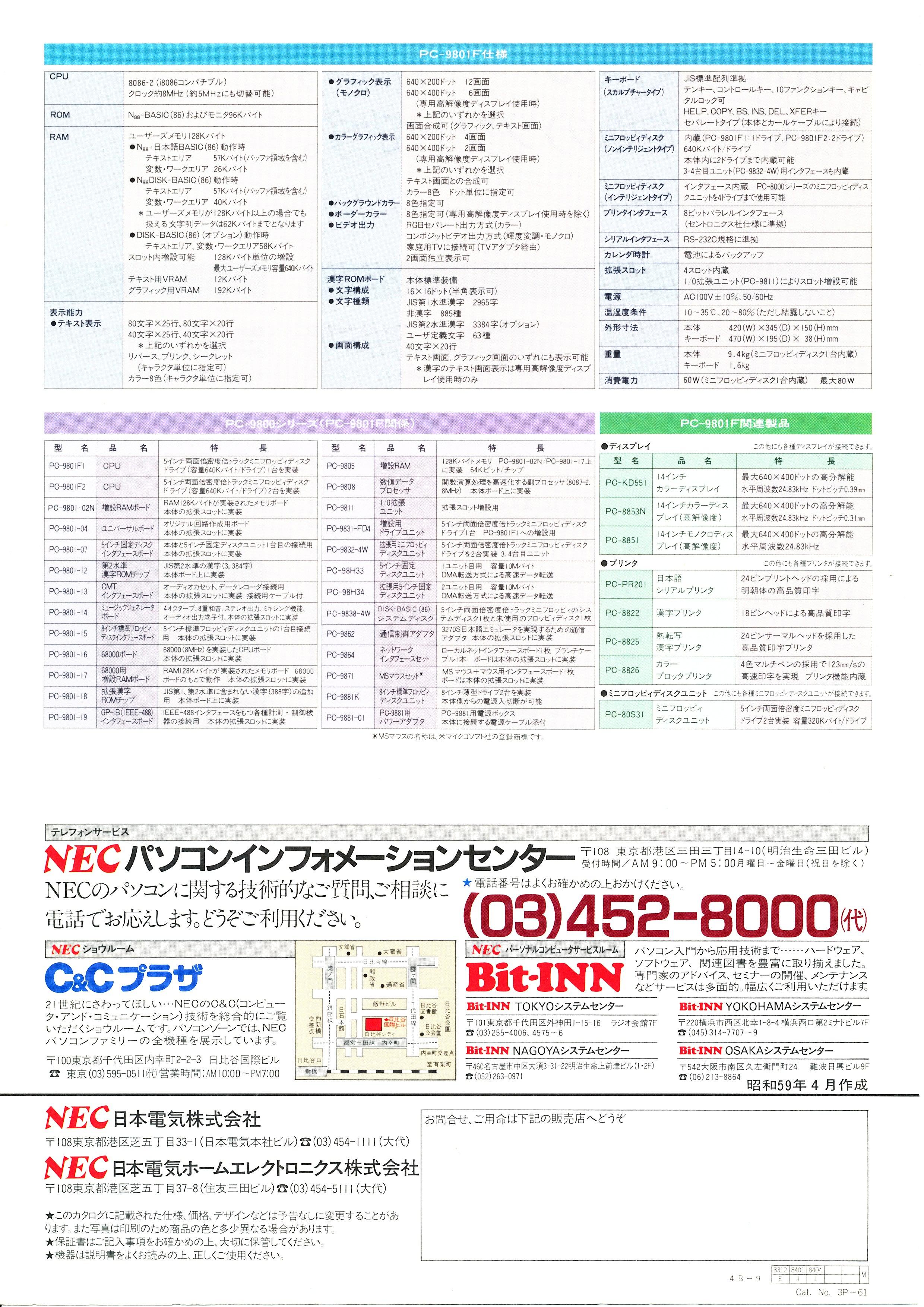 PC-9801F P6