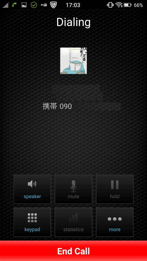 Zoiper IAX SIP VOIP Softphone 11