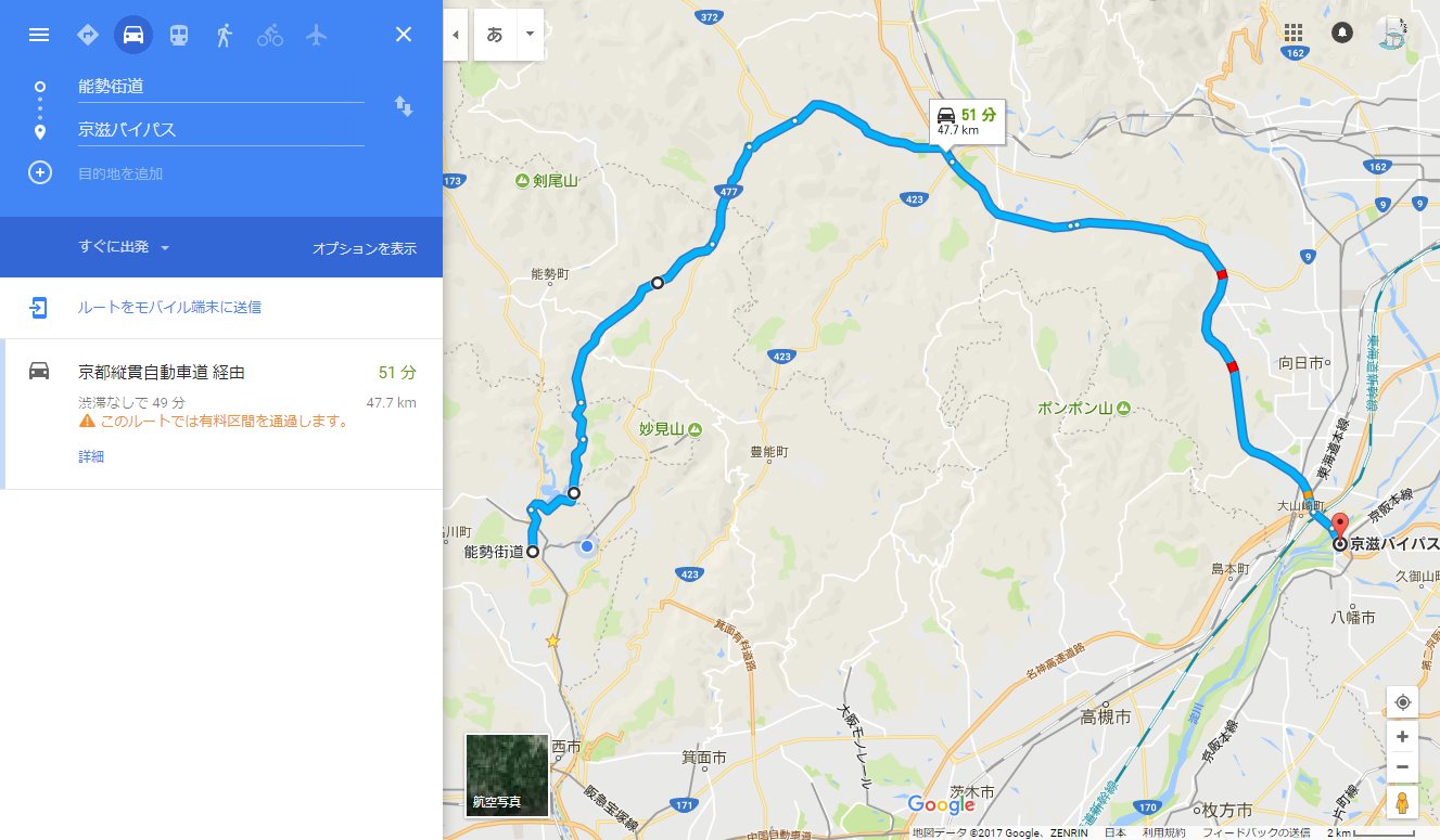 京都縦貫道経由