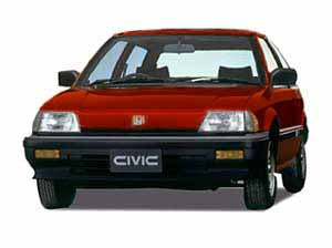 Wonder Civic 25R